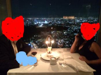 夜景ディナーデートスポット.PNG