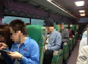1婚活バスツアー.jpg